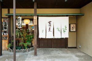 蕎麦処 加賀上杉