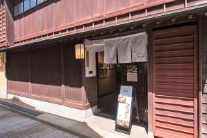 Tableware shop & cafe 白磁