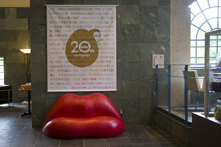 サルバドール・ダリがデザインした「メイ・ウエストの唇ソファ」