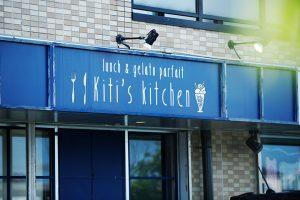 Kiti's kitchen(キティズキッチン)