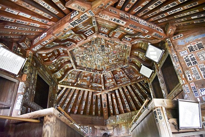 六角形の天井。お参りした人が残した千社札(せんじゃふだ)が貼られている