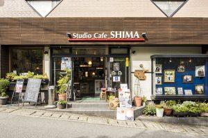 スタジオカフェ・シマ