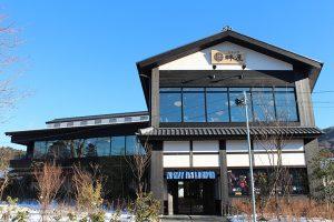 茶屋本陣畔(ほとり)屋 cafe KOMON(湖紋)