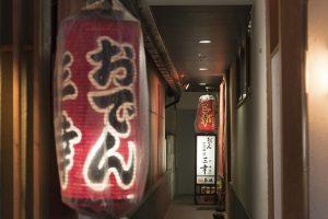 おでん 一品料理 三幸(みゆき) 犀川(さいかわ)店