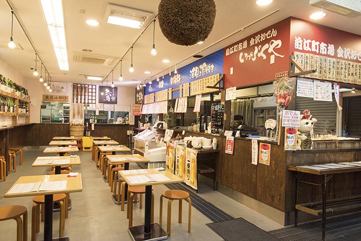 朝8時30分からお酒を楽しめる貴重なスポット。おでんの他、浜焼きや寿司など金沢の味覚が満載