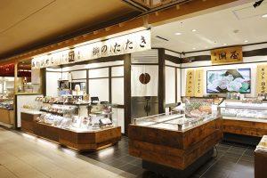 鰤のたたき本舗 逸味 潮屋(うしおや)金沢百番街店
