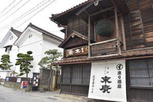酒蔵カフェ「杏(きょう)」