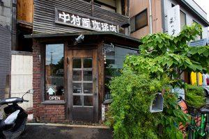 中村屋珈琲店 車折神社駅