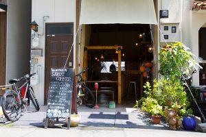 SARUT COFFEE(サルーコーヒー)車折神社駅