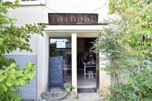Cafe Yuinoba(ユイノバ)