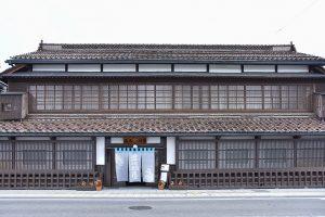 渋川問屋(しぶかわどんや)