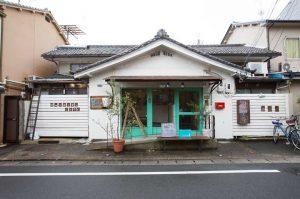 ハシゴカフェ 常盤(ときわ)駅