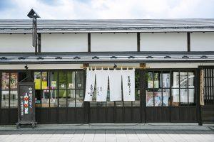小澤蝋燭(ろうそく)店