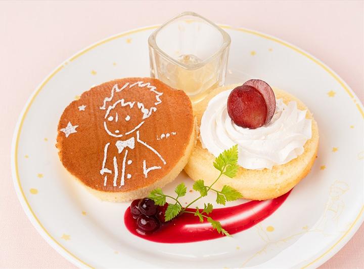 「星の王子さま」が描かれた「Le Petit Prince ふわふわパンケーキ」750円