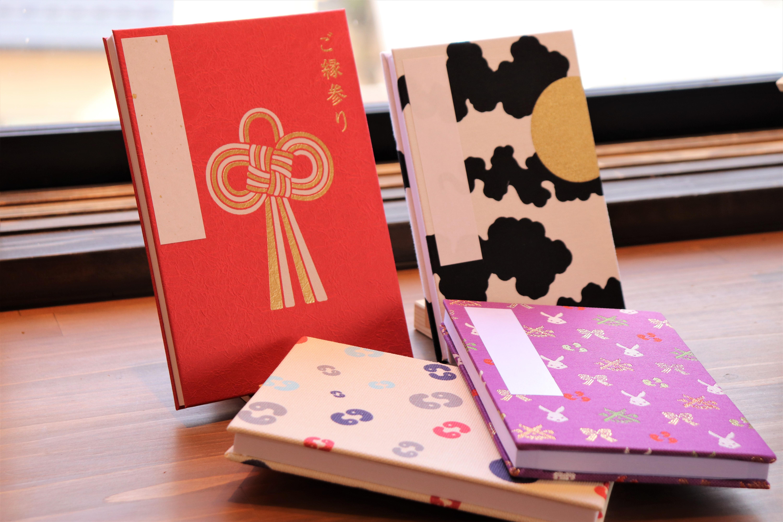 「しるべ」オリジナル御朱印帳1,650円~