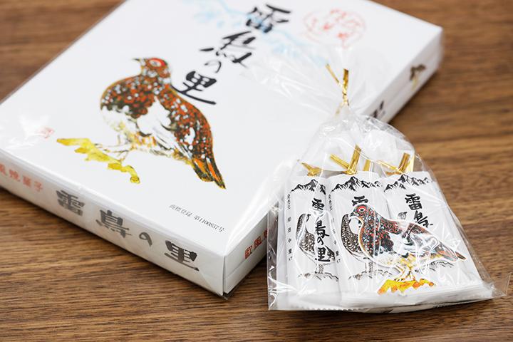 北アルプスに生息する天然記念物のライチョウを名前に冠した欧風焼き菓子