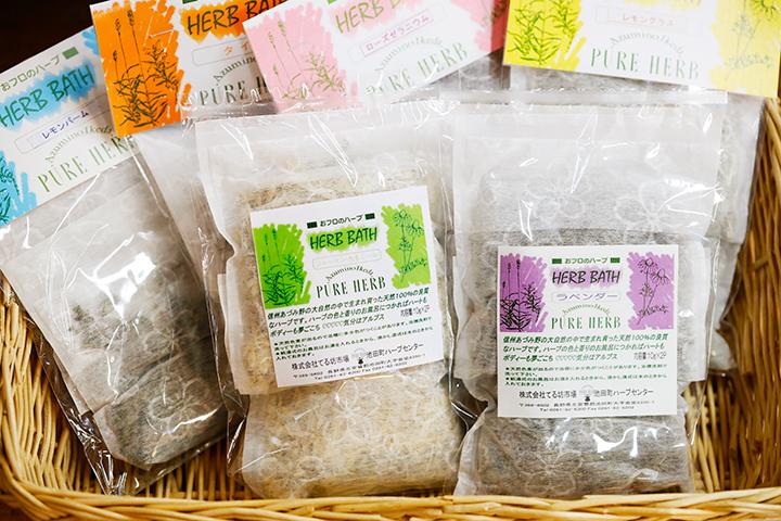 ハーブの入浴剤はカモミール、レモングラスなど6種類ほど。軽くて手土産にうってつけ