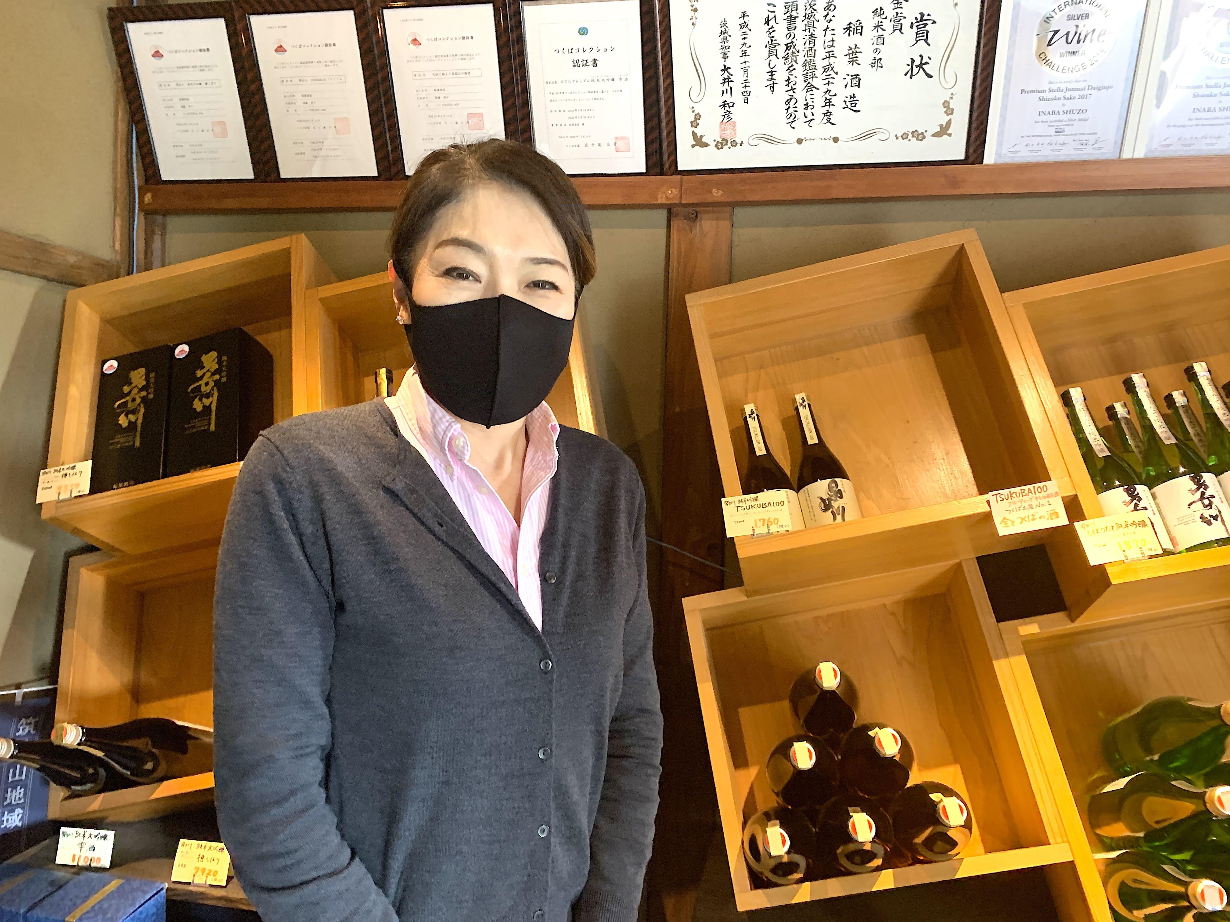 6代目蔵元杜氏の稲葉伸子さん。家業を継ぐと奮起したのは、企業勤めと子育て真っ最中の30歳。「女性杜氏が本当に珍しい時代で、だからこそ努力する原動力になりました」と話す。