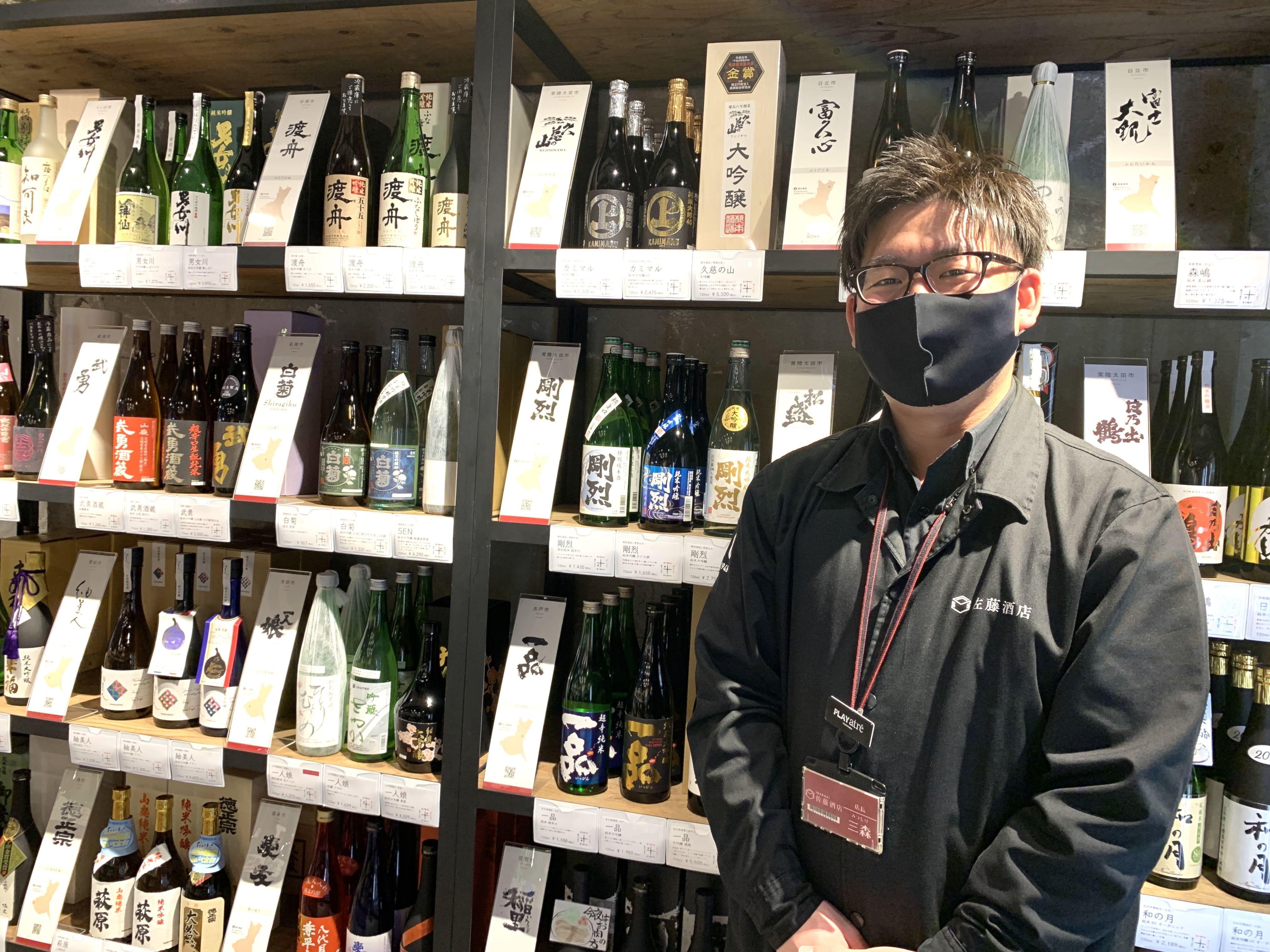地酒が豊富に揃う「IBARAKI 佐藤酒店」の三森智啓店長。