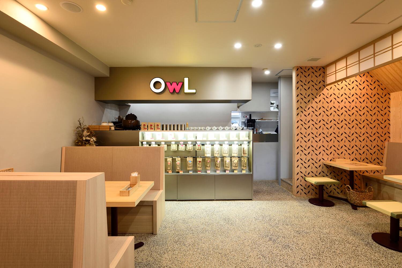 お茶の産地・静岡県出身の店主が選ぶ、煎茶やほうじ茶、和のフレーバーティーなどを8gから販売