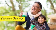 みんな楽しい 3世代旅行・孫旅