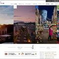 「星野リゾート リゾナーレ八ヶ岳」ウェブサイトリニューアル|2016年12月20日