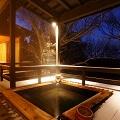 【界 阿蘇】九州では珍しい「雪見露天風呂」や氷の芸術・樹氷を見に行く「樹氷トレッキングツアー」を実施|2017年12月1日~2018年2月28日