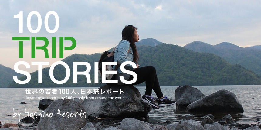 100 TRIP STORIES 〜旅は魔法〜