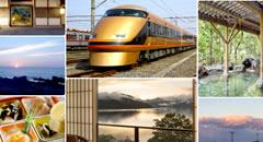 旅の道中を楽しむ鉄道旅