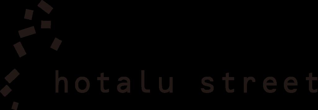 170906.hotalstreet.logo_B (1)