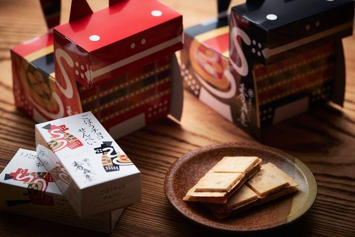 【青森屋】八幡馬ごぼうチョコせんべい