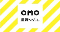 都市観光ホテルの新ブランド<br>「OMO(おも)」誕生