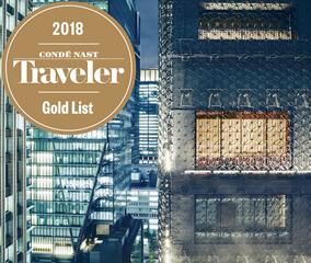 星のや東京が「Gold List 2018」に