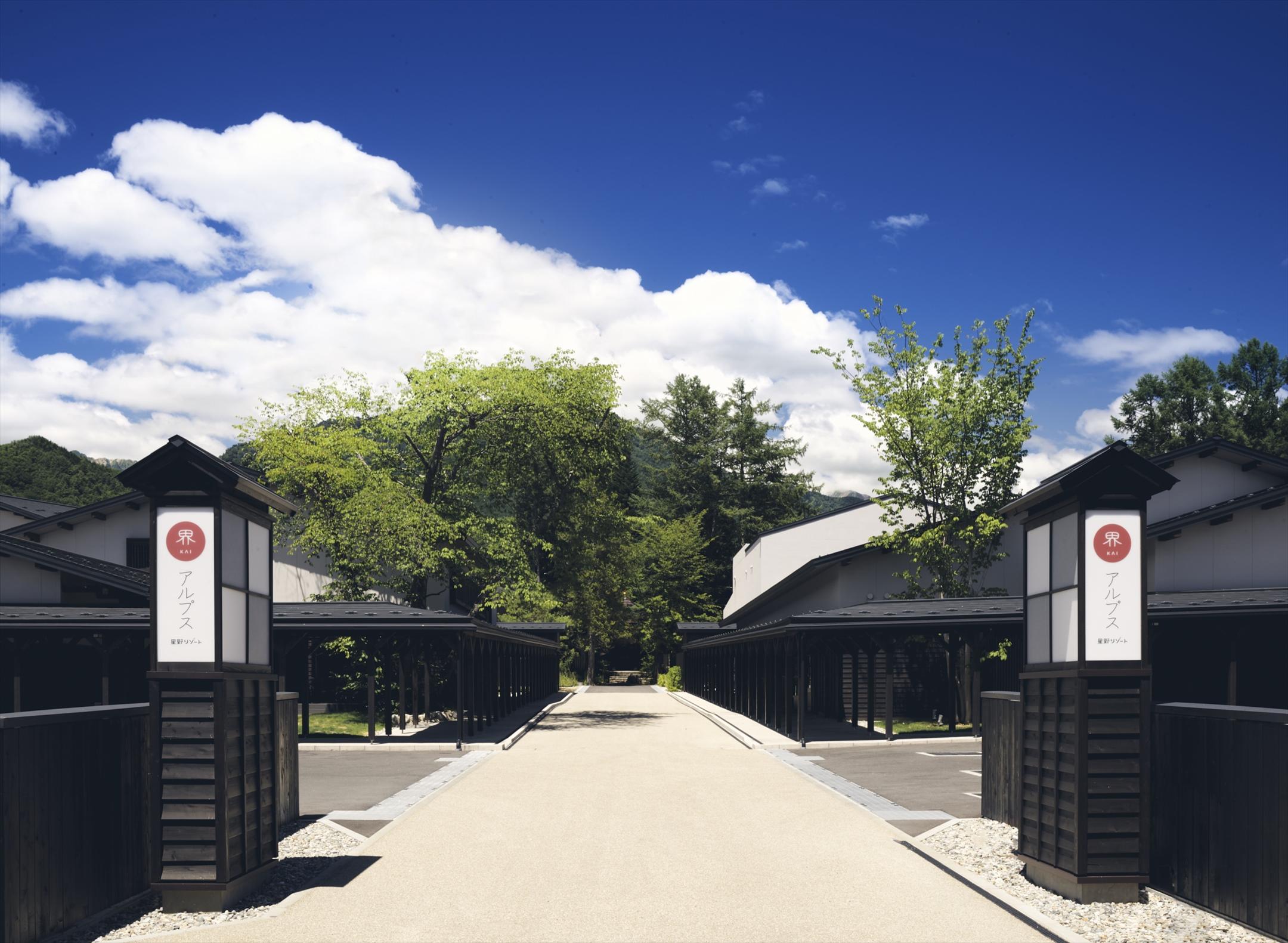 【星野リゾート 界】~夏休みは地元の温泉旅館で魅力を再発見、安心安全な旅~界の長野県内2施設「夏のマ...