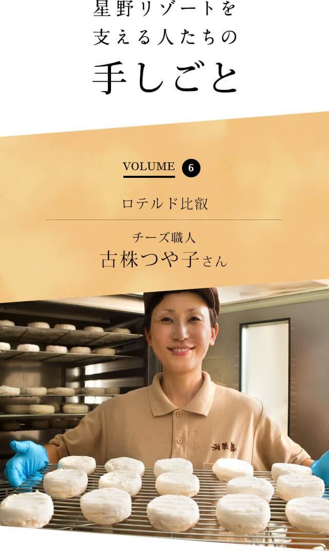 牧場 こ かぶ 那須千本松牧場|入場・駐車場無料! 豊かな自然と歴史、こだわりの乳製品