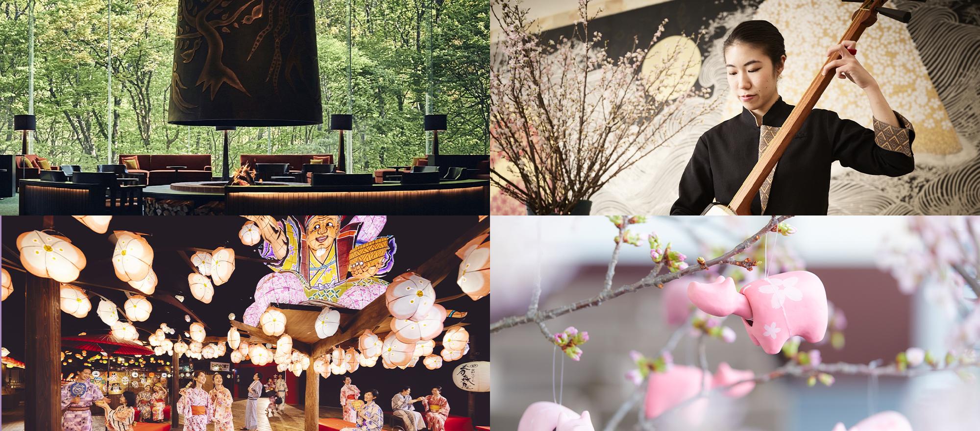 星野リゾート 星野リゾート お酒とお花見 春の東北旅特集2020